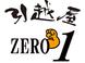 ZERO1引越センター