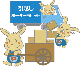 rabbit-illust