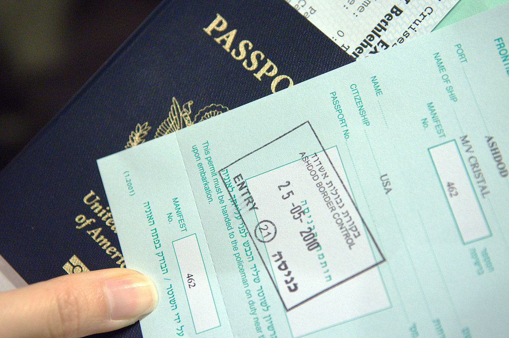 random bits: get your israel visa stamped OUTSIDE the passport
